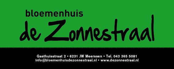tennisdoek_zonnestraal